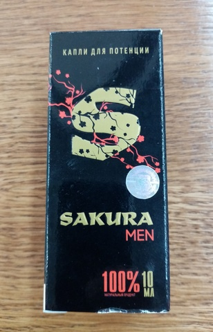 Концентрат Sacura men, 10мл (Сашера)