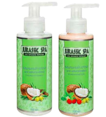 Мыльный крем для демакияжа клубничный, 150 мл