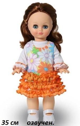 Кукла Элла 9 со звук. устр. В2957/о (Весна)