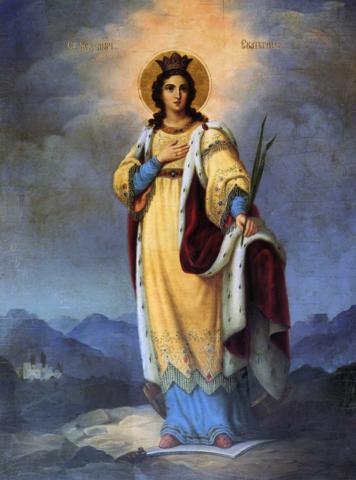 Икона святая Екатерина на дереве на левкасе мастерская Иконный Дом