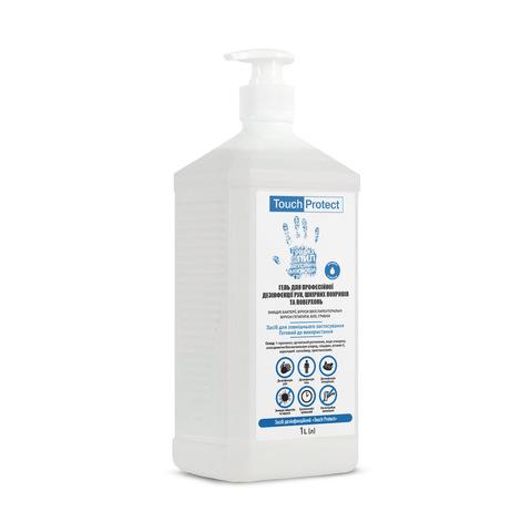 Антисептик гель для дезінфекції рук, тіла і поверхонь Touch Protect 1 l (1)