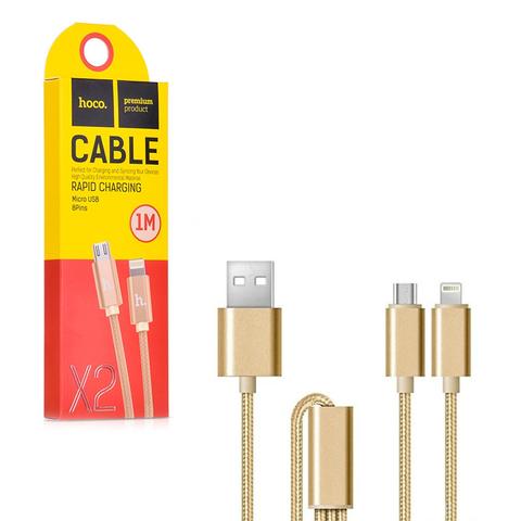 Кабель Hoco 2 в 1 USB - Lighting/Micro USB, 1м, золотой