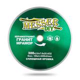 Алмазный диск MESSER-DIY диаметр 300 мм со сплошной режущей кромкой для резки керамогранита, гранита и мрамора