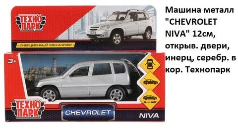 Машина мет. CHEVY-NIVA-SL CHEVROLET NIVA