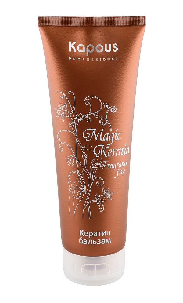 Кератин бальзам для волос с Кератином Magic Keratin Kapous Professional 250 мл