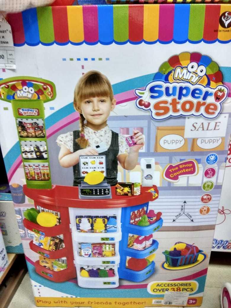 Игровой набор Магазин - супермаркет