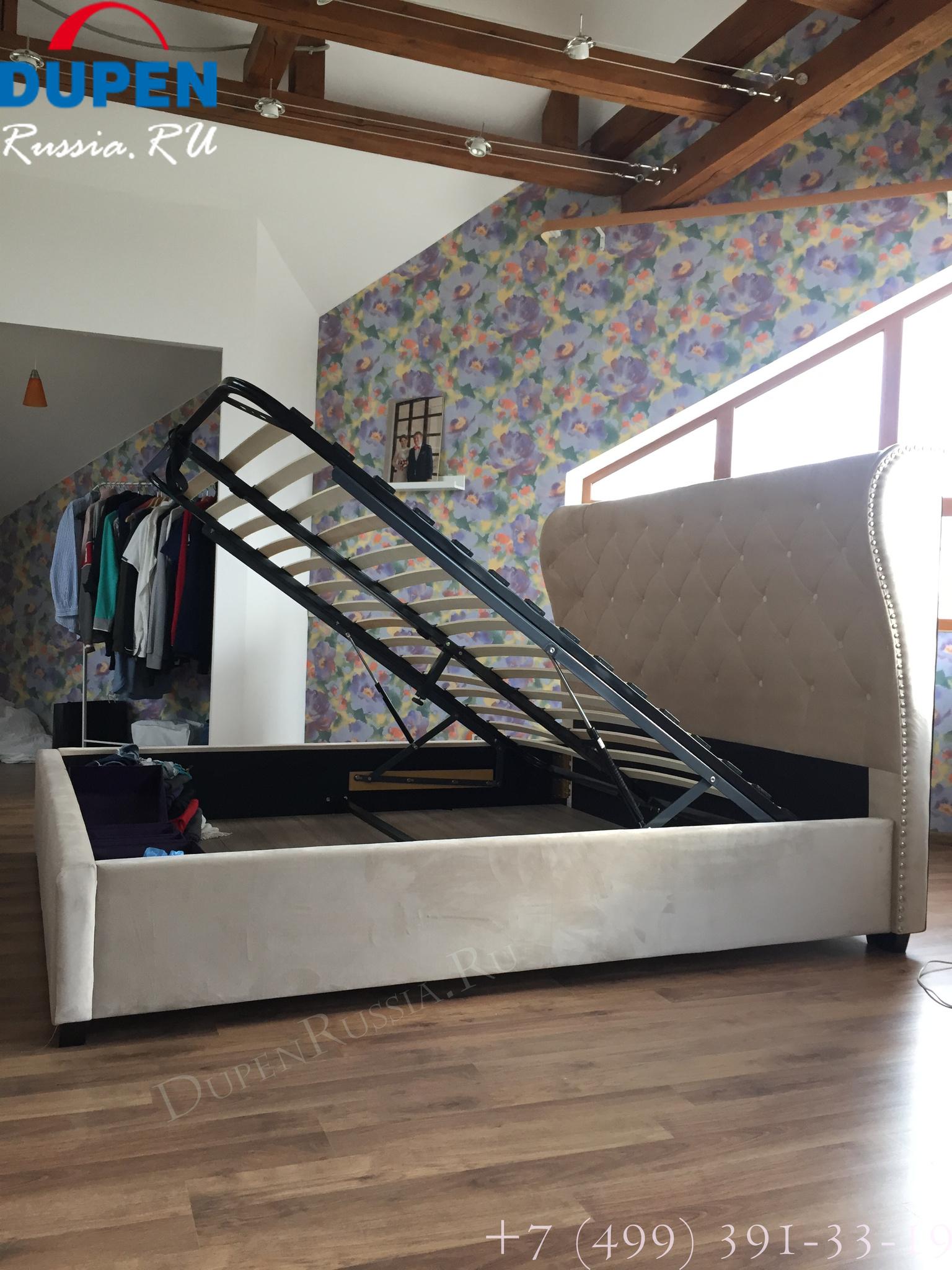 Кровать ESF INFI2971 бежевая с ящиком для белья