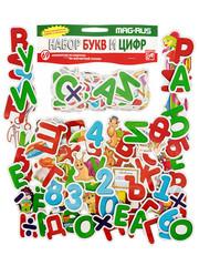 Магнитная азбука Буквы, Цифры, Знаки, Анданте