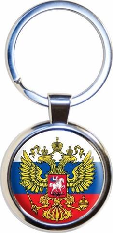 Купить подарок военному брелок Россия - Магазин тельняшек.ру 8-800-700-93-18