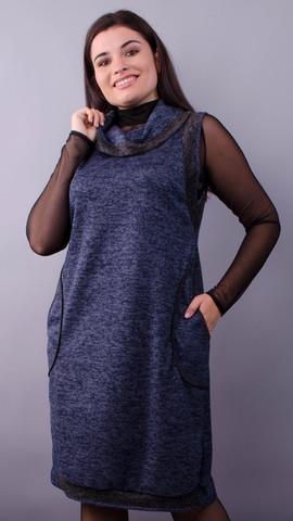 Ніна. Трикотажна сукня великих розмірів. Синій.