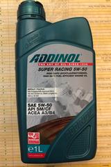 ADDINOL Super Racing 5w50 1л