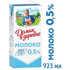 Молоко Домик в деревне ультрапастеризованное 0.5% 950 г