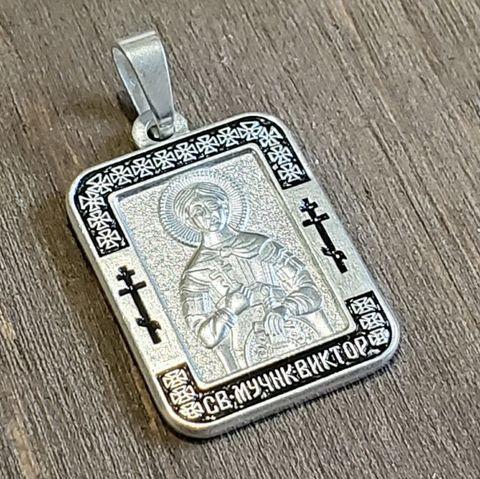 Нательная именная икона святой Виктор с серебрением кулон медальон с молитвой
