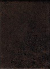 Искусственная замша Tucson cognac (Таксон коньяк)