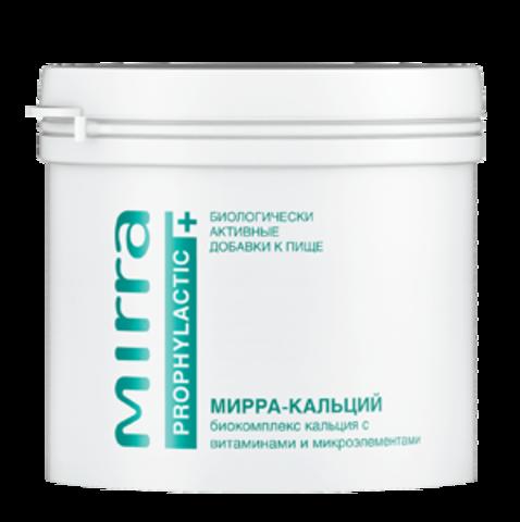 МИРРА-КАЛЬЦИЙ биокомплекс кальция с витаминами и микроэлементами