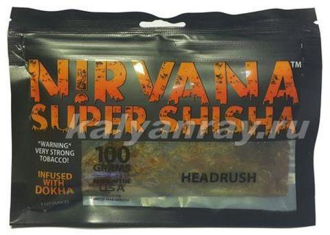 Nirvana Headrush