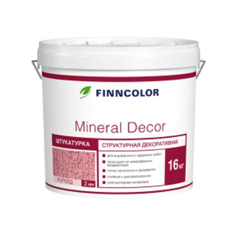 Finncolor Mineral Decor/Финколор Минерал Декор структурная декоративная штукатурка шуба 2,5 мм