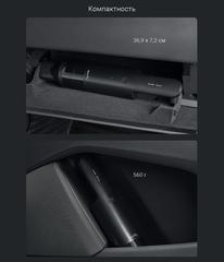 Пылесос Xiaomi CleanFly FV2 Portable, черный
