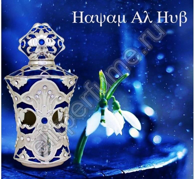 Пробник для Hayam Al Hub Хаям Аль Хуб 1 мл арабские масляные духи от Халис Khalis Perfumes
