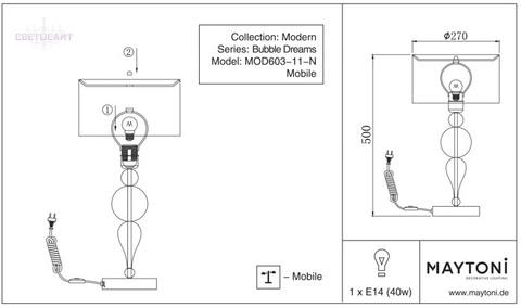 Настольная лампа MOD603-11-N серии Bubble Dreams