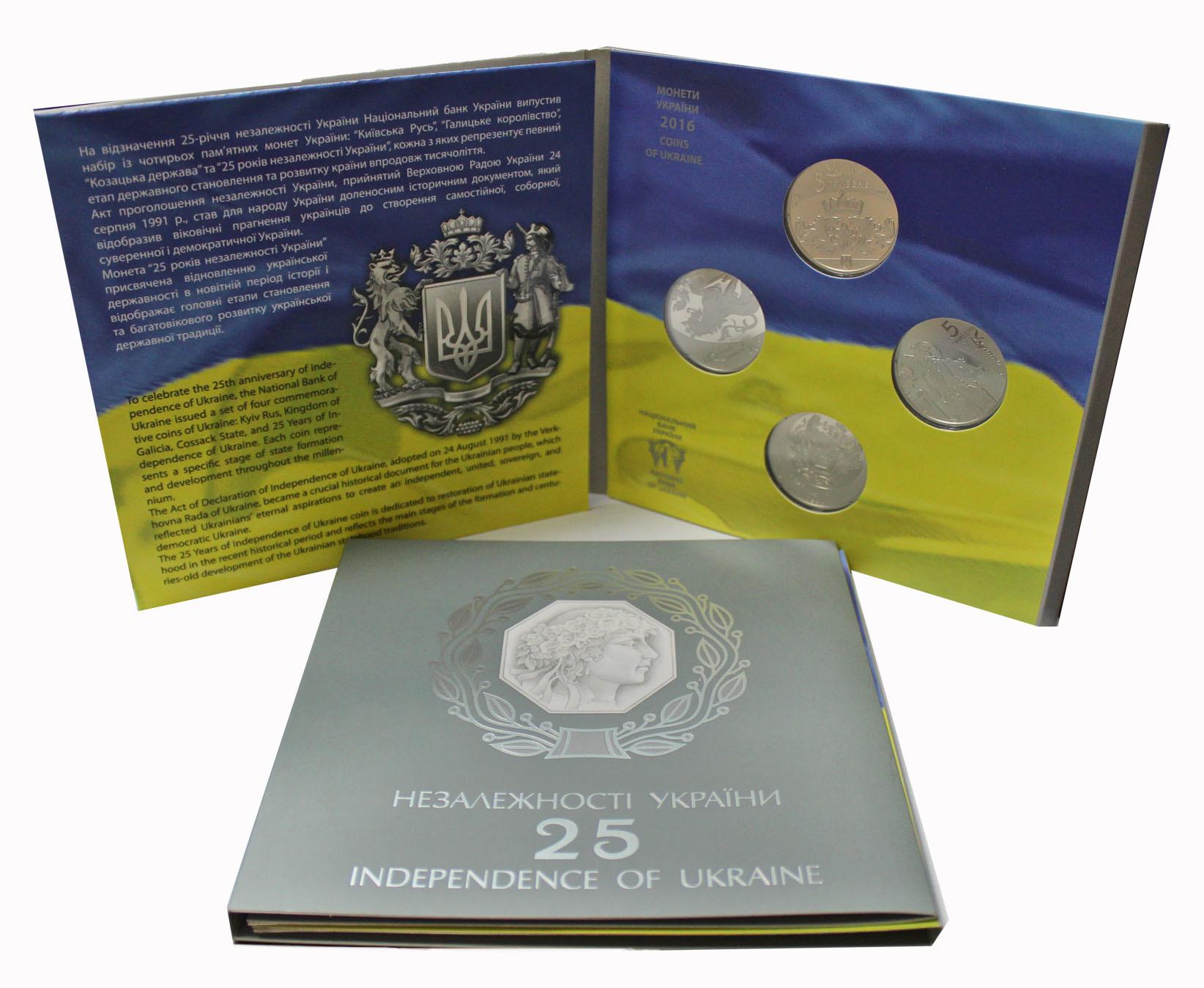 Буклет 25 лет независимости Украины (4 монеты) 2016 год