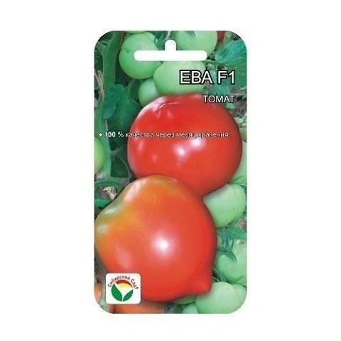 Ева F1 15шт томат (Сиб Сад)