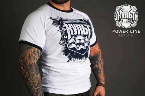 купить футболку для тренажерного зала  качалки Культ Силы «Base Power»