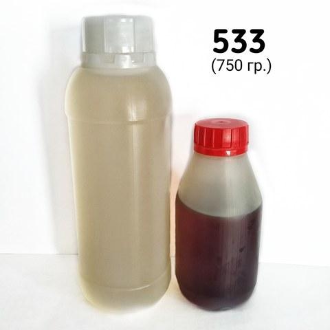 0533 Пластик жидкий. 750 гр.