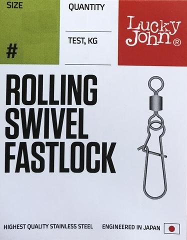 Вертлюги c застеж. ROLLING SWIVEL FASTLOCK 014, 4 кг., 10шт.