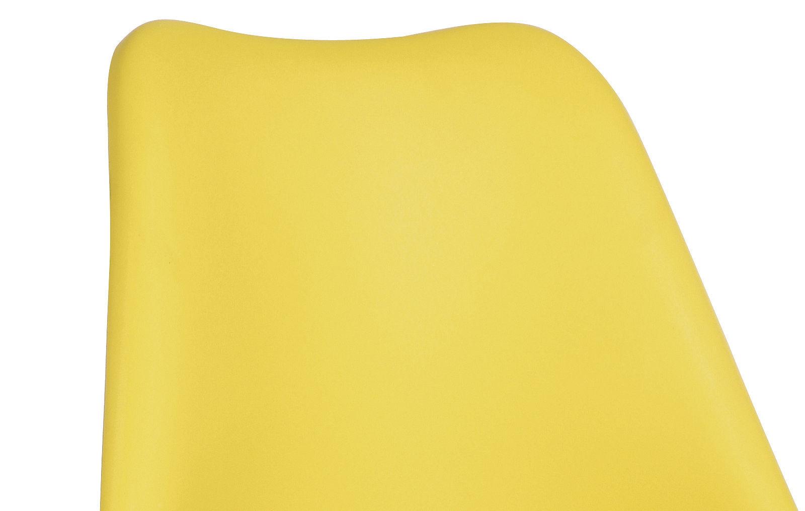Стул PM072G желтый