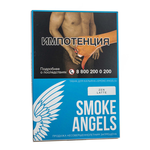 Табак Smoke Angels Zen Latte 25 г