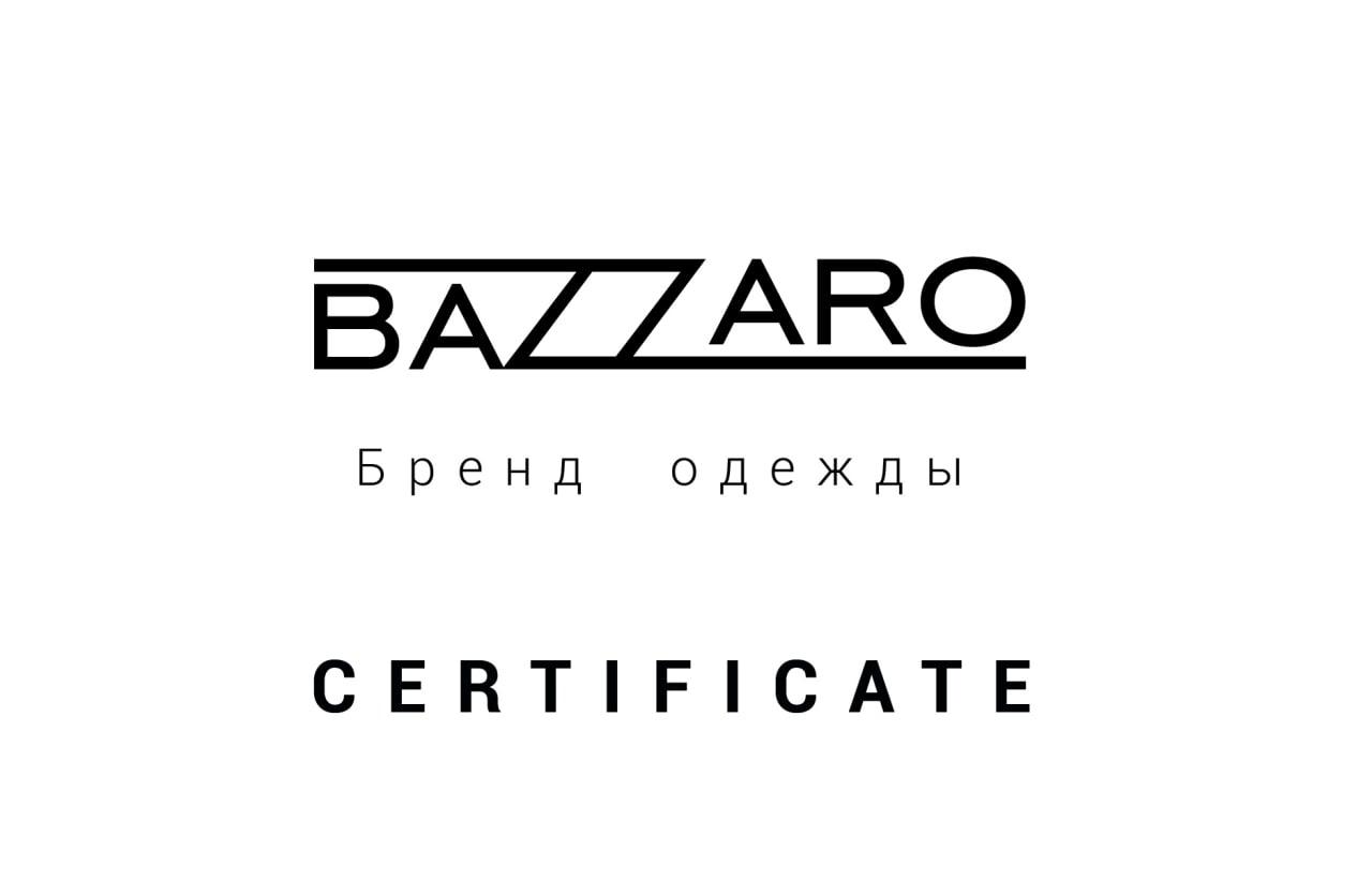 Подарочный сертификат на 3000