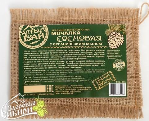 Мочалка льняная с органическим мылом СОСНОВАЯ, 130 г