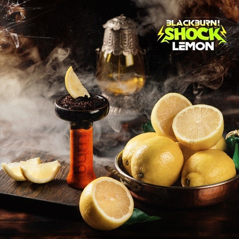 Табак Burn Black Lemon Shock (Кислый Лимон) 100 г