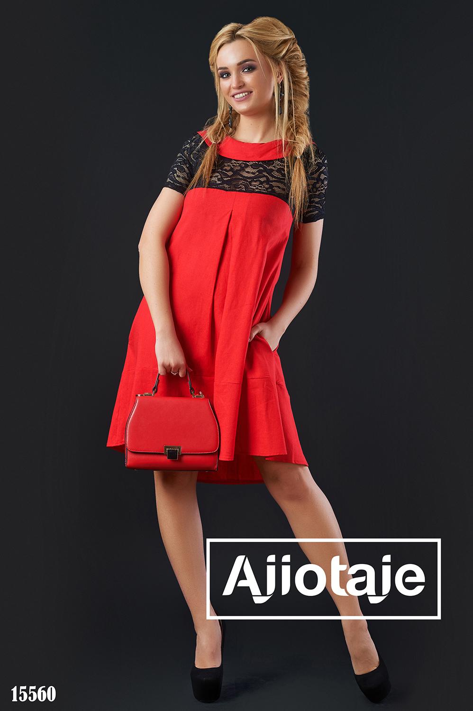 Красное платье А-силуэта с вырезом на спинке