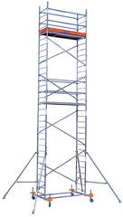 Вышка-тура PROTEC РВ 8,3 м