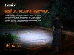 Фонарь Fenix E02R (коричневый) 200lm