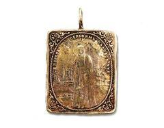 Святой Серафим Саровский кулон