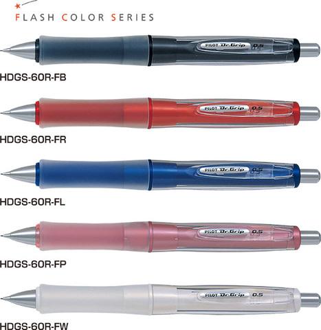 Механические карандаши 0,5 мм Dr.Grip G-Spec Flash Color Series