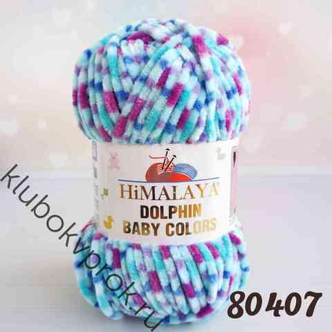 HIMALAYA DOLPHIN BABY COLORS 80407, Голубой/белый/малиновый