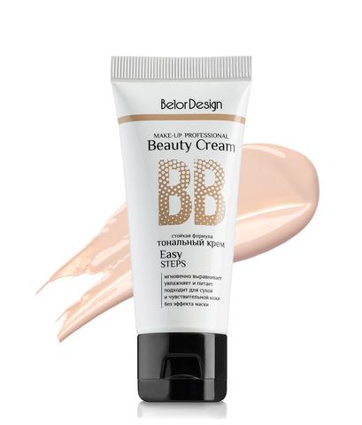 Тональный крем BB beauty cream , тон 101