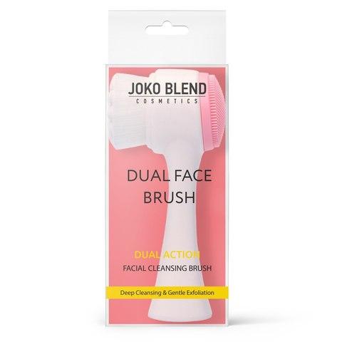 Щітка для очищення обличчя Dual Face Brush Joko Blend (1)