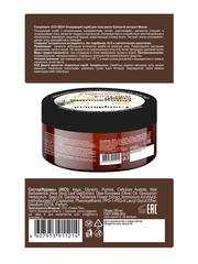Compliment ECO BEST Очищающий скраб для тела масло Хлопка & экстракт Монои