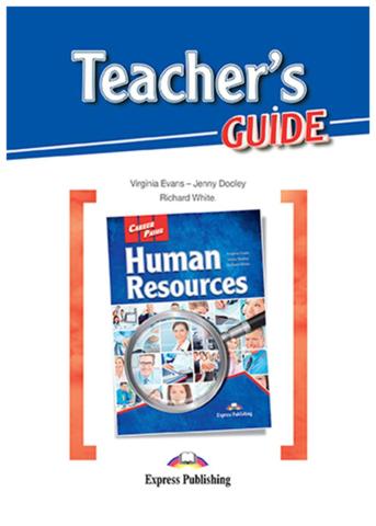 Human resources — Управление персоналом. Teacher's Guide. Книга для учителя