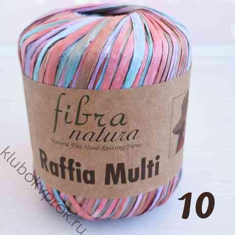 FIBRA NATURA RAFFIA MULTI 117-10, Розовый/голубой/фиолетовый