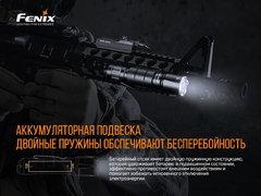 Фонарь Fenix ТК16 V2.0 3100 lm аккумуляторный