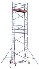 Вышка-тура PROTEC РВ 12,3 м