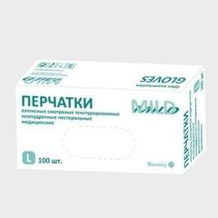Перчатки медицинские смотровые латексные текстурированные нестерильные неопудренные Benovy размер M (100 штук в упаковке)