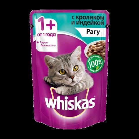 Whiskas Консервы для кошек рагу с кроликом и индейкой (Пауч)