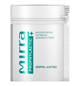 МИРРА-АНГИО биокомплекс для сосудов